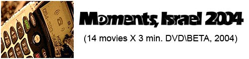 MOMENTS, The Face of the Nation, 2004