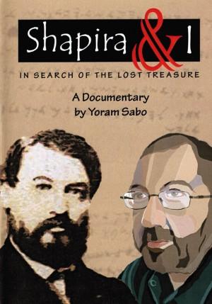 Shapira & I