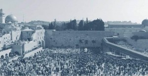 Israel, The Forbidden Journey