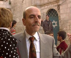 Shalom Abu Bassem