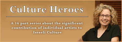 Culture Heroes
